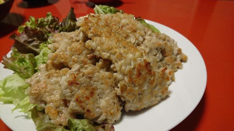 菊芋のレシピ