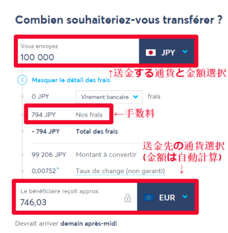 transferwise1